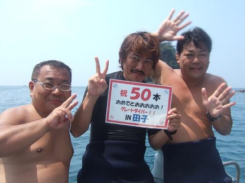 大村さん&山我さん&柳谷さん