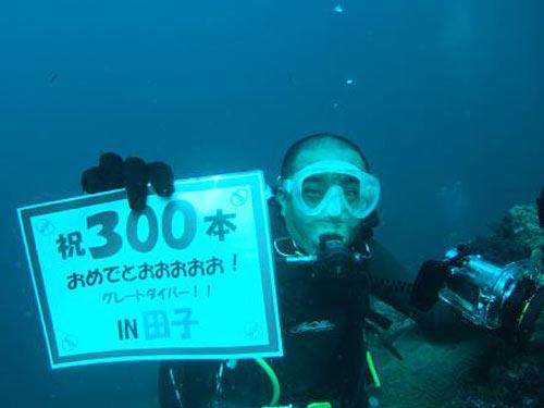 祝300本!長崎さん 水中Ver.