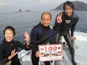 井上さん&祝100本の車田さん&新郷さん