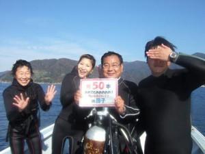 井上さん&大村さん&Y中さん