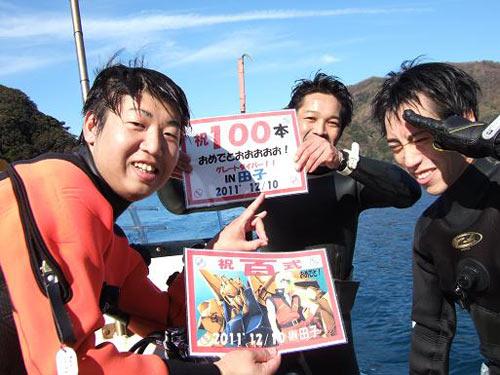 祝100本!な村井さん&三井さん&田中さん
