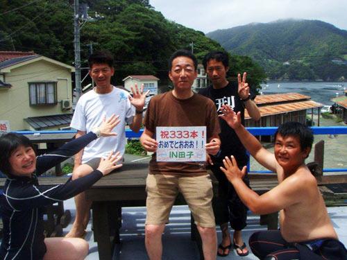 櫻井さん333本記念!