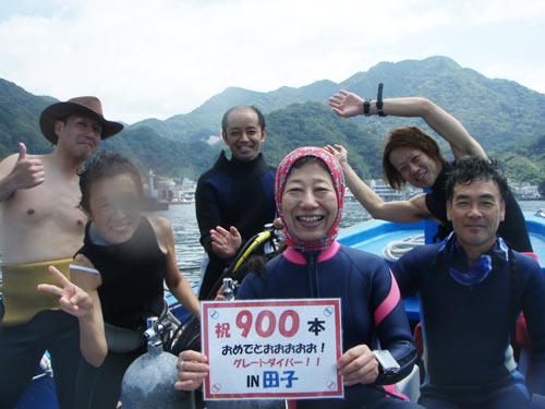 高木さん&井上さん&車田さん&900本の志保ちゃん&望月さん&マーくん