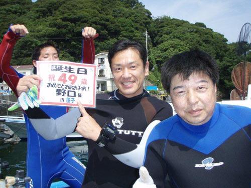 野口さん&平本さん