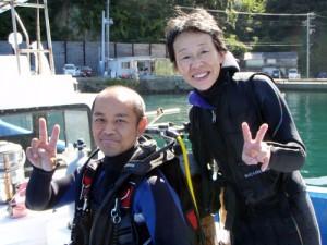 車田さん&井上さん