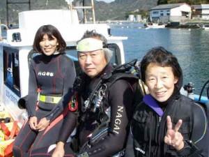 田子初の笹沼さん&永井さん&井上さん