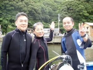 中山さんご夫婦&車田さん
